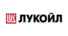 ООО Лукойл